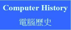 comp_history
