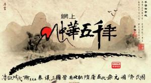 chinese_5000
