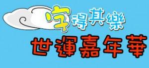chinese_input