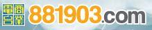 radio_881903