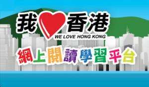 I_LOVE_HK