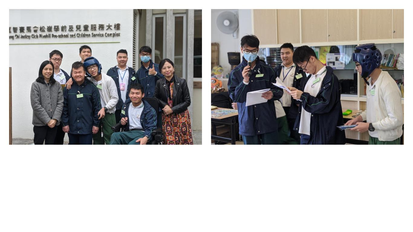 2020-01-07 L班送愛行動:探訪幼兒中心