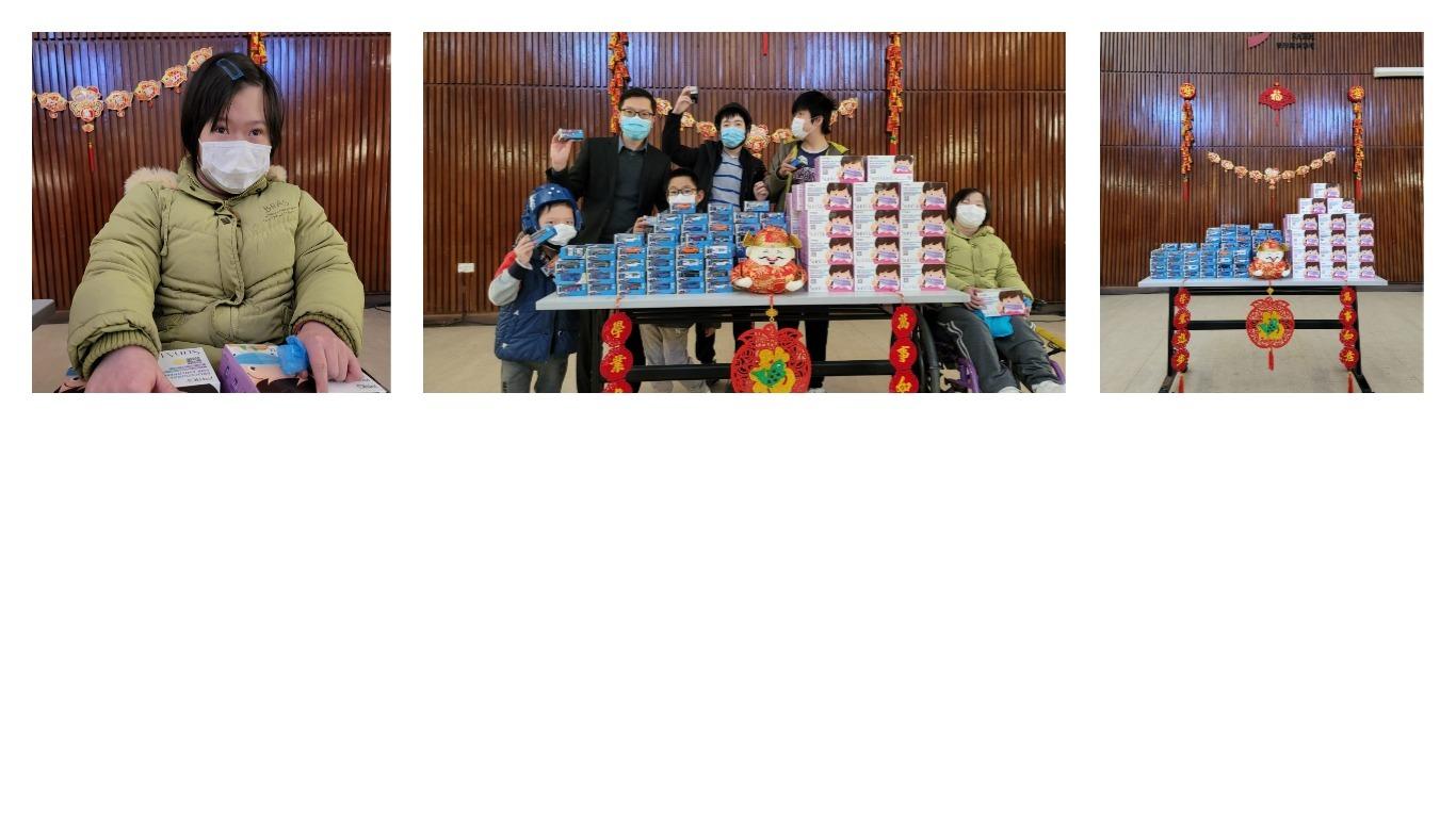 2021-01-12 鳴謝「許善慈善其金」捐贈口罩及玩具車