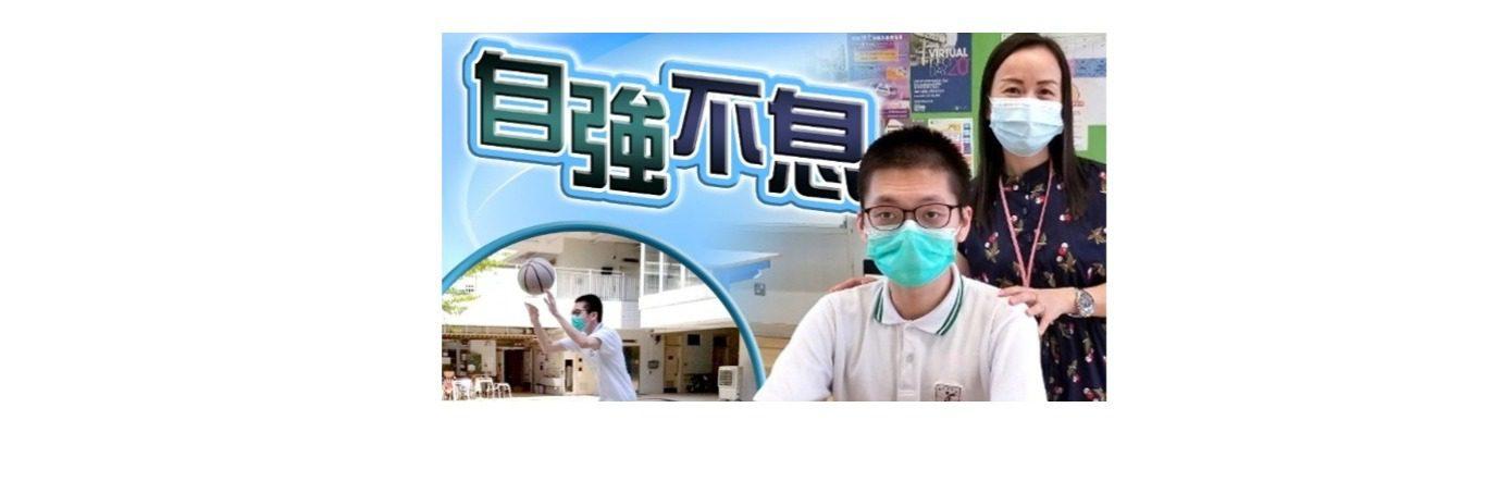 2021-07-18 東方日報專訪應屆DSE畢業生陳志恒
